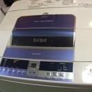 【全国送料無料・半年保証】洗濯機 2015年製 日立 BW-7TV 中古