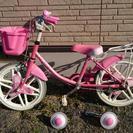 ブリジストン18インチ自転車