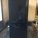 ●SHARP 冷蔵庫 137L 引っ越しの為至急 引き取り限定 発...