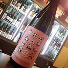 日本酒に興味ある方、来たれ!日本酒会しましょう(日本酒好きな方・初...