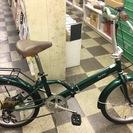 [4123]折りたたみ自転車 20インチ 外装6段変速 グリーン