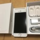 iPhone6 Docomo