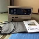 高圧電子治療器、エナジートロンYK-9000