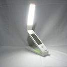 LEDデスクライト MS-271 【中古美品】