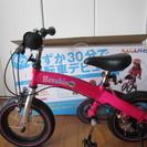 へんしんバイク ピンク (変身バイク) 付属品、取説完備 子供用自...
