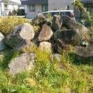 旧古民家にあった庭石を差し上げます。