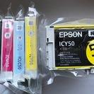 EPSON 純正インクカートリッジ ICY50他