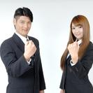 【正社員・総合職】アミューズメントホールの企画・運営 店舗開発【愛...