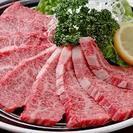 肉好きメンバー募集!