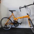 折りたたみ 自転車 KHS F-20R 未使用展示品 サイクリング...