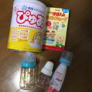 粉ミルク&哺乳瓶セット