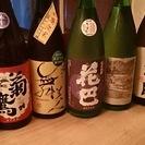 日本酒バーで楽しくバイト♪