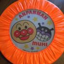 非売品 アンパンマン トランポリン