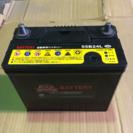 カーバッテリー 1度使用品 電圧良好です。