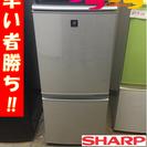A1269シャープ2012年製2D冷蔵庫SJ−PD14W