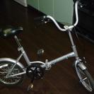 中古小型コンパクト自転車売ります