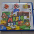 【美品】NINTENDO 3DSのスーパーマリオ3Dランドです。