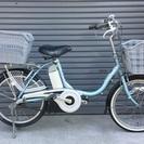 ブリジストン・アシスタ電動自転車・20インチ・予備リチウムバッテリー付き