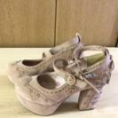1コイン500円均一靴