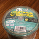 新品 DVDディスク50枚(交渉中