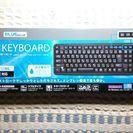 パソコンのキーボードとおまけのマウス