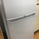 ◆冷凍冷蔵庫◆使用一年未満◆