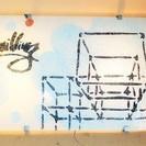 イケア IKEA V0409 Gyllen パネル式の壁面照明◆お...