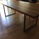 広松木工 ダイニングテーブル