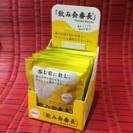【お得!!】アルコール対策 飲み会番長(4粒×10包)