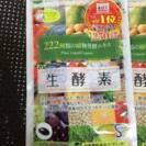 ◆タイトル 大人気のNo.1サプリ「生酵素」!楽天ランキング76ヵ...