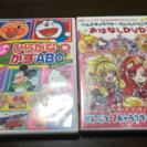 付録DVD