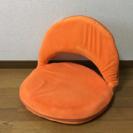 (終了)座椅子 イス オレンジ チェア ソファ
