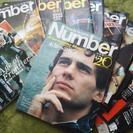 雑誌NumberのF1特集10冊