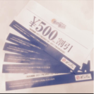 カラオケBANBAN3000円分