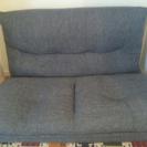 ニトリのソファベッド貰ってください。