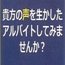 コールプレゼンター募集!!