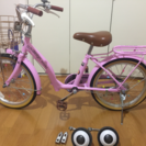 子ども用自転車 18 x 1.75