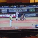 日立 Wooo 液晶テレビ 37インチ 2009年製 L37-XP...