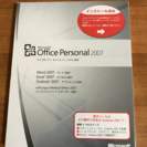 Microsoft Office personal 2007 OME