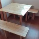 天然木ダイニングテーブルセット オーダーメード