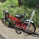 子供用自転車 赤×黒