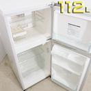【訳有特価】 東芝 120L ファン式2ドア冷蔵庫 GR-S12T...