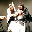 【社会人歓迎】11月公演 女性出演者・音響スタッフ募集【劇団HOT...
