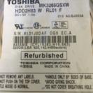 東芝HDD320GB