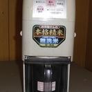 象印無洗米精米機・BT-AE05・USED・2~5合