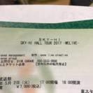5/2 SKY-HI武道館ライブチケット余ってます