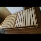 【未使用】木製折りたたみシングルベッド