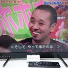2011年製 Sony BRAVIA HDD内臓 32型 テレビボ...