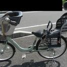 子供乗せ 自転車 前輪22インチ 後輪26インチ 3人用 2人用と...