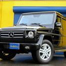 メルセデス・ベンツ GクラスG550 ロング 4WD クロームパッ...